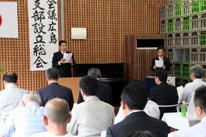 日本会議綱領の唱和