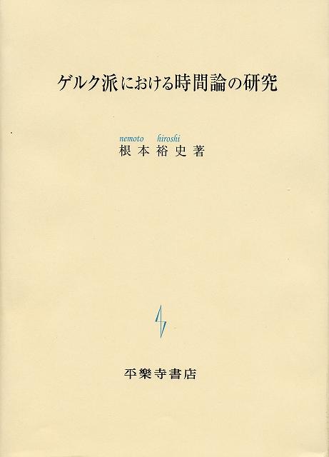 HiroshiNemoto1.jpg