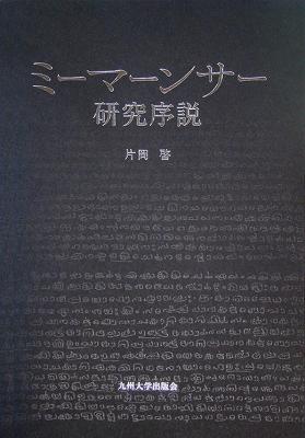 KeiKataoka2011.jpg