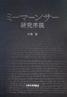 Kei_Kataoka2011.jpg