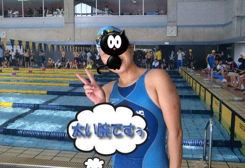 25mBc泳いだ後