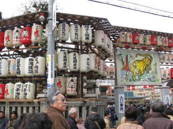 kawakobonbori_convert_20100113114254.jpg