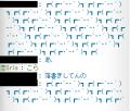 MapleStory 2013-03-02 02-51-54-611