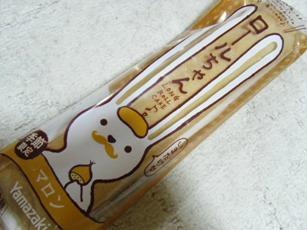 Roll chan marron