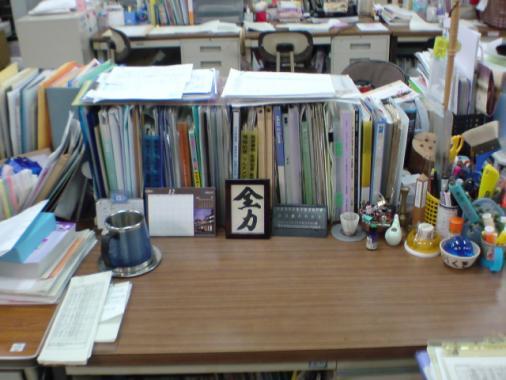 my_desk2