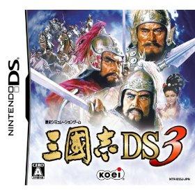 三國志 DS3