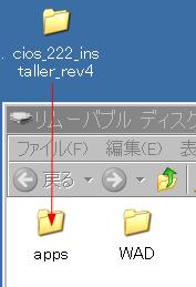 223rev4.png