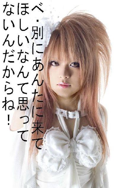 Fuki_20100124004211.jpg