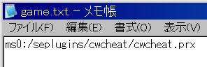 cw5.jpg