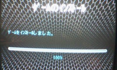 flow20.jpg