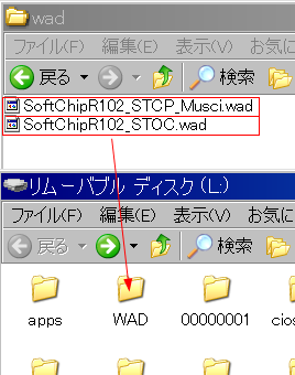 softchip1.png