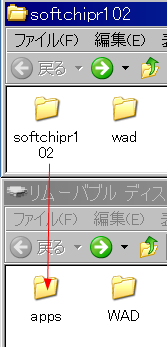 softchip3.png
