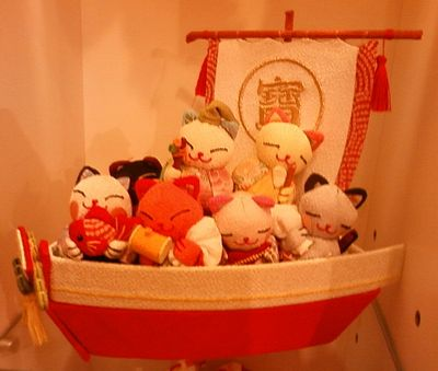 七福猫宝船