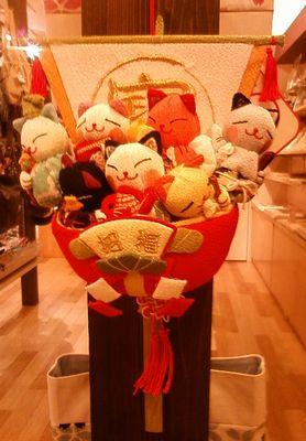 七福猫熊手