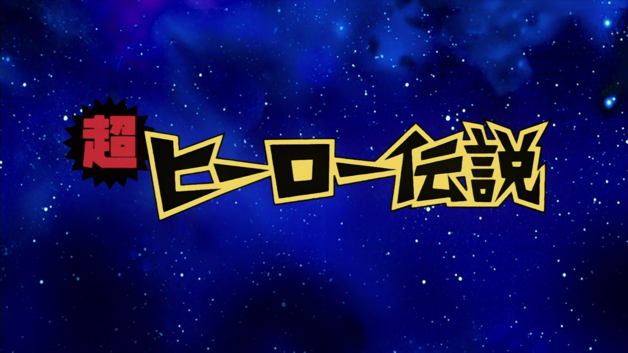 [Zero-Raws] Bakuman - 01 (NHK-E 1280x720 x264 AAC).mp4_000017267