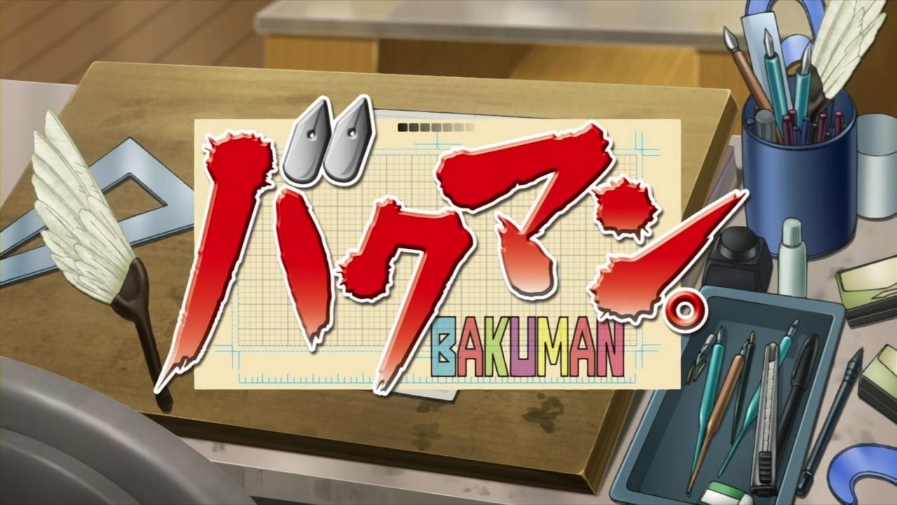[Zero-Raws] Bakuman - 01 (NHK-E 1280x720 x264 AAC).mp4_000146104
