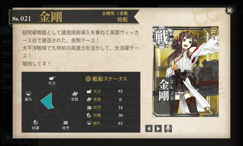 kangou_zukan.jpg