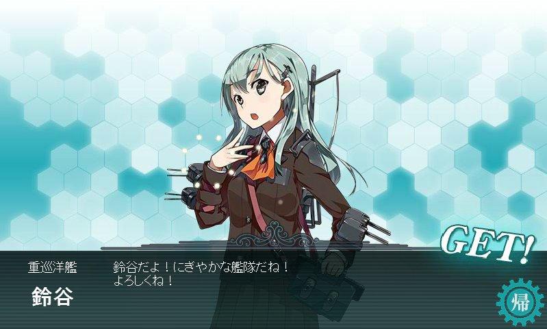kankore_suzuya.jpg