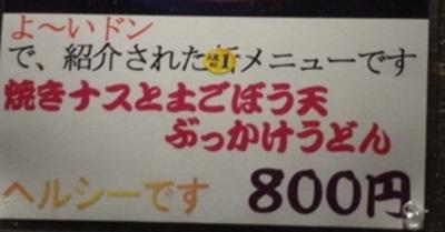DSC03074_201310161036171c3.jpg