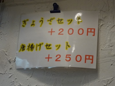 DSC03085.jpg