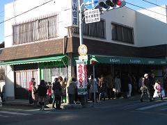 IMG_1011山田屋