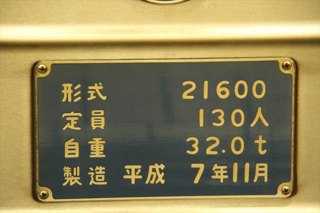 130201-130159_R.jpg