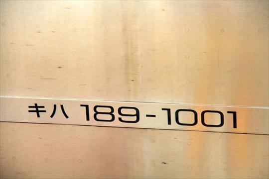 130202-121421_R.jpg