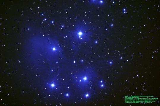 M45pureades.jpg