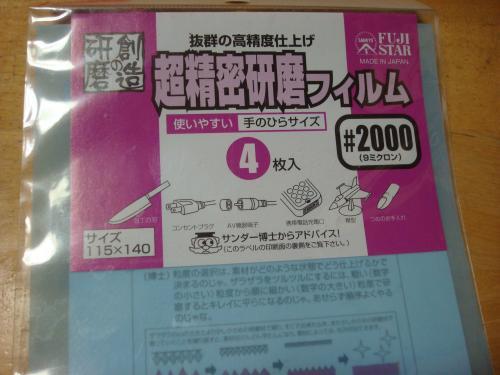 DSC06532_convert_20130310041142.jpg