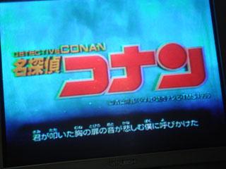 2009conan3.jpg