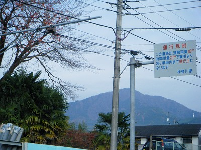 2009_1129yabituoiso0010.jpg