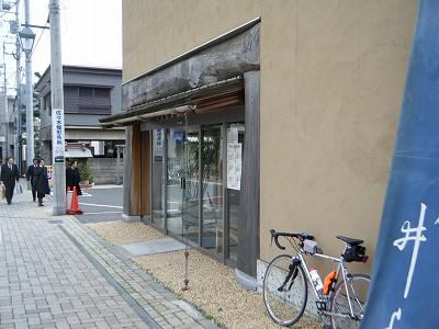 2009_1129yabituoiso0039.jpg