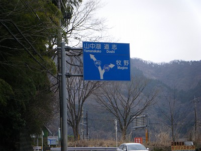 2010_0328DOUSHI0007.jpg