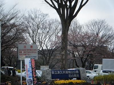 2010_0328DOUSHI0013.jpg