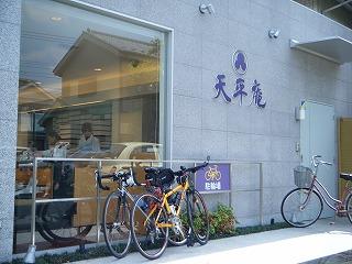 2010_0606tamako0044.jpg