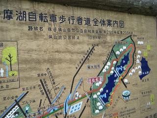 2010_0606tamako0048.jpg