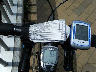 2010_0606tamako0054.jpg