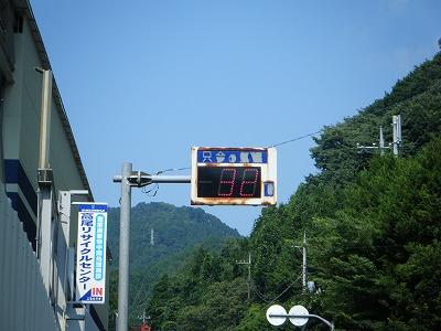 2010_0725doushi0082.jpg