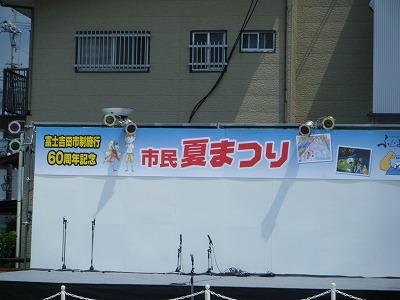 2010_0725doushi0094.jpg