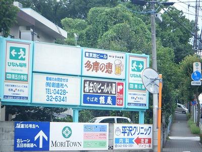 2010_0810takadabashi0020.jpg