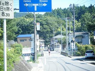 2010_0828miyagase0016.jpg