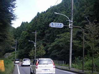 2010_0829koubuTN0003.jpg