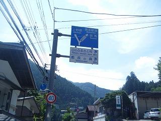 2010_0829koubuTN0006.jpg