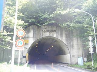 2010_0829koubuTN0010.jpg