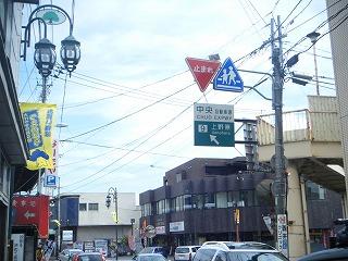 2010_0829koubuTN0011.jpg