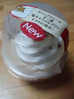 2011 06 13_7071
