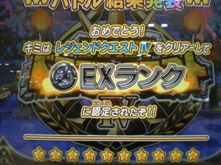 2010-04-13 22-38-26_0002