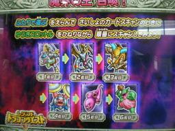 2010-05-20 15-05-39_0003