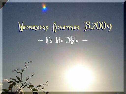 11月18日 晴れのちくもり