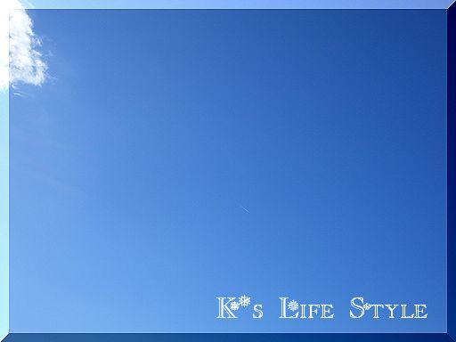 晴れた日の飛行機雲